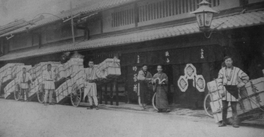 Rokkaku Chichiriya Tea Shop History